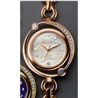 STAR JEWELRY - スタージュエリー 稼働品 腕時計 美品