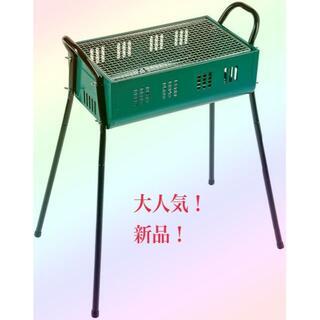 【大人気】バーベキューコンロ(3~4人用)☆(調理器具)