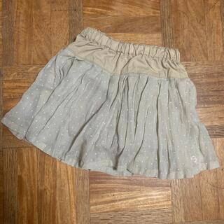 ハッカキッズ(hakka kids)のHAKKA KIDS ピンドットボイルショートパンツ付きスカート(スカート)