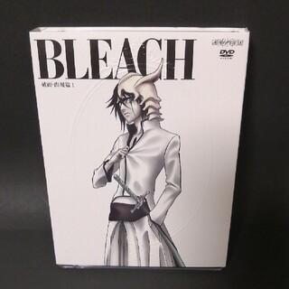 BLEACH 破面(アランカル)・出現篇 1〈完全生産限定版〉(アニメ)