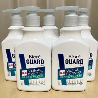 ビオレ(Biore)のビオレ GUARD ハンドジェルソープ ユーカリハーブの香り 250ml 5本(ボディソープ/石鹸)