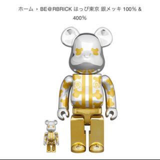 メディコムトイ(MEDICOM TOY)のBE@RBRICK はっぴ東京 銀メッキ 100%&400%(その他)