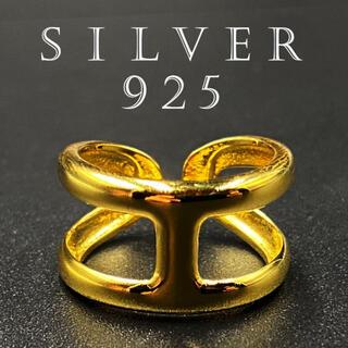 Hリング 指輪 メンズ ゴールド シルバー お洒落 シルバー925 297A F