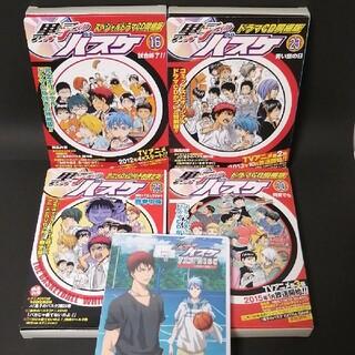 黒子のバスケ 16  23  25  30 ドラマCD同梱版+FAN DISC(アニメ)