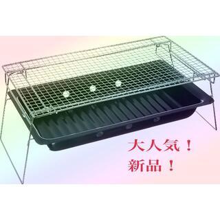 【大人気】バーベキューコンロ☆(調理器具)