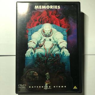 大友克洋 MEMORIES メモリーズ DVD 今敏 菅野よう子(アニメ)