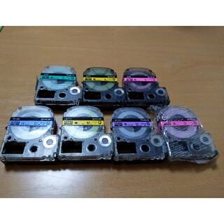キングジム(キングジム)の未使用有 KING JIM テプラテープ7本セット(テープ/マスキングテープ)