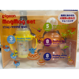 Pigeon - Pigeon MagMag.set(マグマグセット)