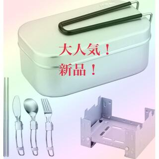 【大人気】キャンプ炊飯器☆(調理器具)