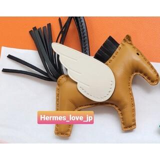 エルメス(Hermes)の新品☆エルメス ロデオチャーム ペガサスロデオ pm (バッグチャーム)