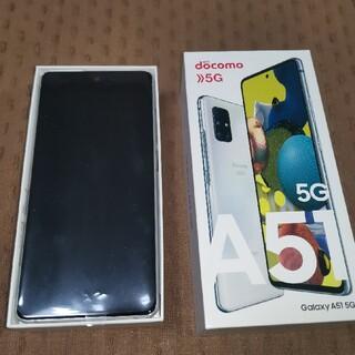 サムスン(SAMSUNG)のGALAXY A51(スマートフォン本体)