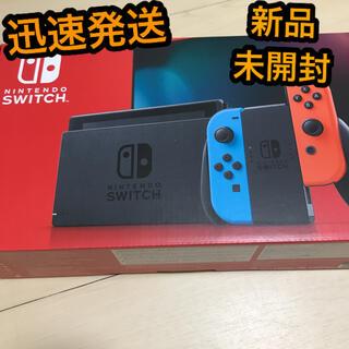 【新品・未開封】任天堂スイッチ本体Nintendo Switch ネオンブルー