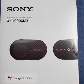 SONY - WF-1000XM3 SONY