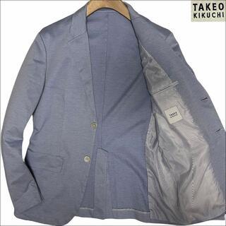 タケオキクチ(TAKEO KIKUCHI)のJ3044 美品 タケオキクチ コットン サマー テーラードジャケット 水色 3(テーラードジャケット)