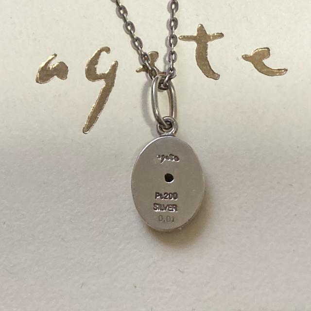 H.P.FRANCE(アッシュペーフランス)の【Miya⭐︎n様専用】キャサリンポスペコ ネックレス agete レディースのアクセサリー(ネックレス)の商品写真