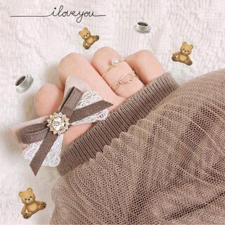 カフェモカリボンリング 指輪 ハンドメイド(リング)