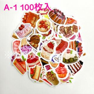 【A-1】海外雑貨 フレーク シール ステッカー 100枚入 スイーツ(シール)