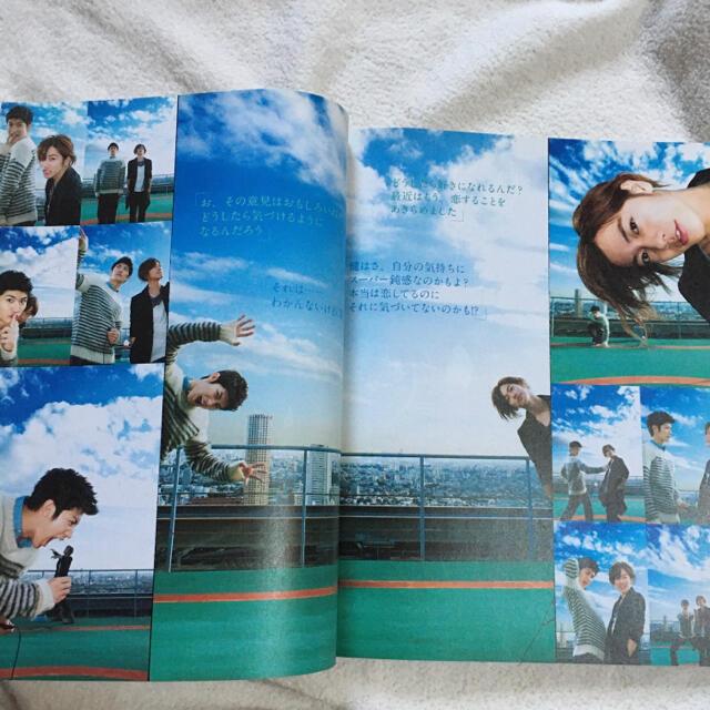 三浦春馬 セブンティーン エンタメ/ホビーの雑誌(アート/エンタメ/ホビー)の商品写真