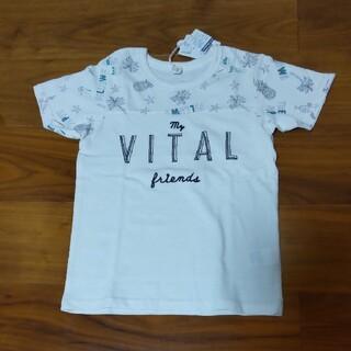 apres les cours キッズTシャツ 140(Tシャツ/カットソー)