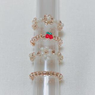 ビーズリング お花とさくらんぼ ピンク4点セット(リング)