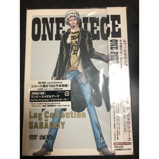 ONE PIECE LOG COLLECTION SABAODY 初回特典付き(アニメ)