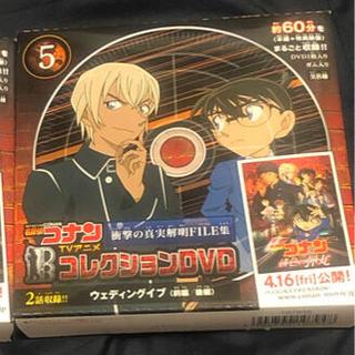 名探偵コナン コレクションDVD 1 5(アニメ)