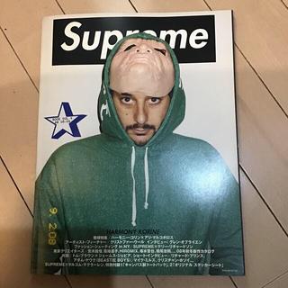 シュプリーム(Supreme)のsupreme box ステッカー 4枚付き雑誌(ノベルティグッズ)