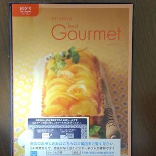 ギフトカタログBG010ボードイエル ベストグルメ「best gourmet」(その他)