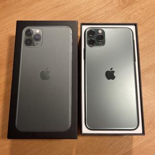 アップル(Apple)の物理デュアルSIM iPhone 11 PRO MAX 64GB (スマートフォン本体)