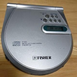 FISHER  ポータブルCDプレーヤー Z-ACDP1