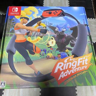 ニンテンドウ(任天堂)のリングフィット アドベンチャー Switch(家庭用ゲームソフト)