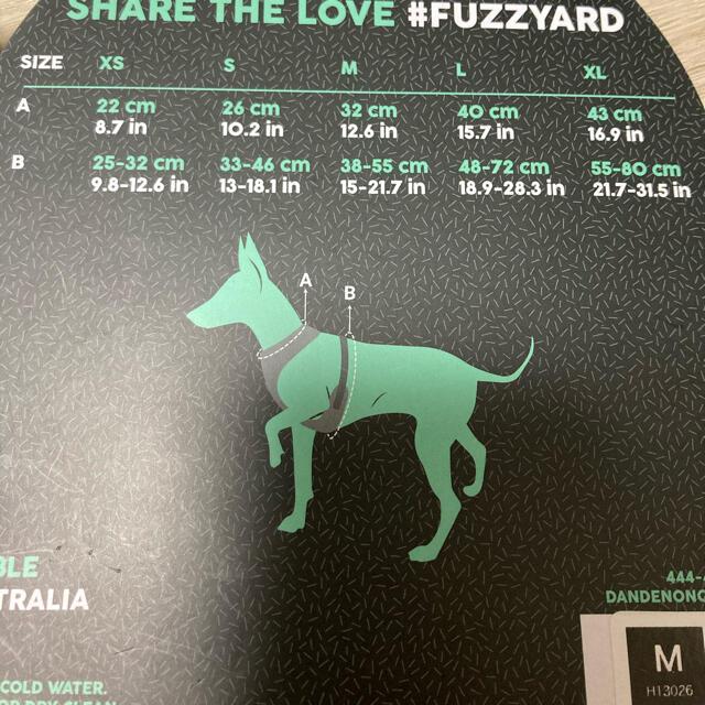 ファズヤード FuzzYard サボテン柄ハーネス M その他のペット用品(犬)の商品写真