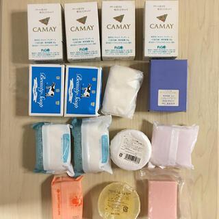 ギュウニュウセッケン(牛乳石鹸)の固形石鹸 15個 ソープ 牛乳石鹸 CAMAY WINSER コエンザイム(ボディソープ/石鹸)