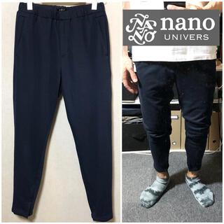 ナノユニバース(nano・universe)のnano universイージーパンツテーパードパンツカジュアルパンツネイビー(その他)
