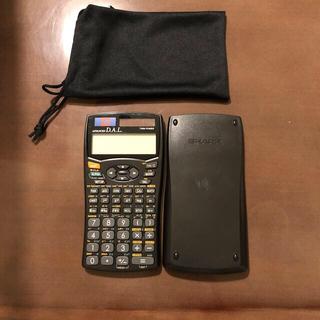 シャープ(SHARP)の関数電卓(オフィス用品一般)