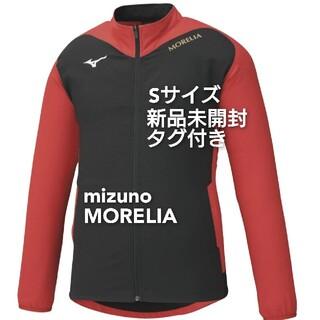 MIZUNO - ミズノ  モレリア  ムーブクロスジャケット Sサイズ  ジャージ上