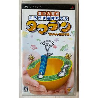 プレイステーションポータブル(PlayStation Portable)のPSP用ゲーム(タマラン)(携帯用ゲームソフト)