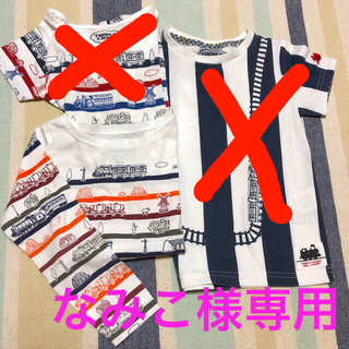 チャオパニックティピー(CIAOPANIC TYPY)のトーマス Tシャツ 3枚(Tシャツ/カットソー)