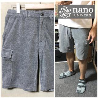 ナノユニバース(nano・universe)のnano universカーゴハーフパンツパイルショートパンツグレーメンズ(ショートパンツ)