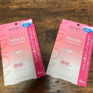 ミノン(MINON)の2個セット ミノン アミノモイスト ぷるぷるしっとり肌マスク(パック/フェイスマスク)
