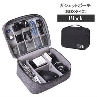 【ブラック】BOXタイプのトラベルポーチ(トラベルバッグ/スーツケース)