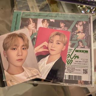 セブンティーン(SEVENTEEN)のひとりじゃない SEVENTEEN セブチ スングァン HMV 通常盤 トレカ(K-POP/アジア)