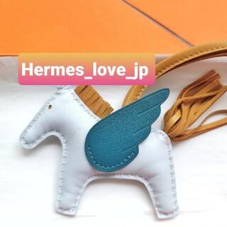 Hermes - 新品☆エルメス ロデオチャーム ペガサスロデオ pm