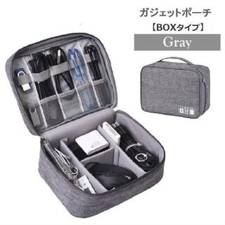 【グレー】BOXタイプのトラベルポーチ(トラベルバッグ/スーツケース)