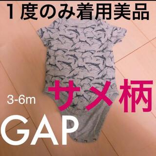 ギャップ(GAP)のGAP サメ柄 ロンパース 60 3m 6m シャーク(ロンパース)