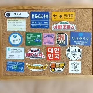 韓国 レトロデザイン&標識 看板 ステッカー シール&ゆるかわフレークシール(シール)