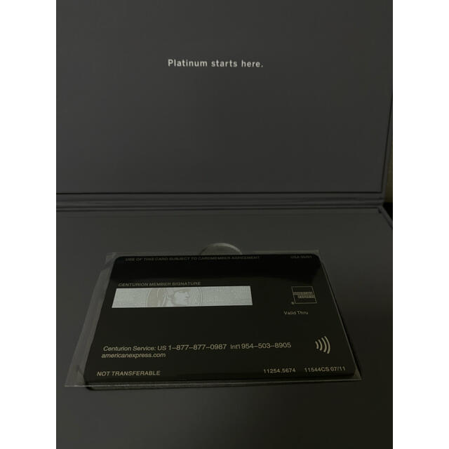【業界最安値】 アメックス Amex センチュリオンカードカーボン メタル エンタメ/ホビーのコレクション(ノベルティグッズ)の商品写真
