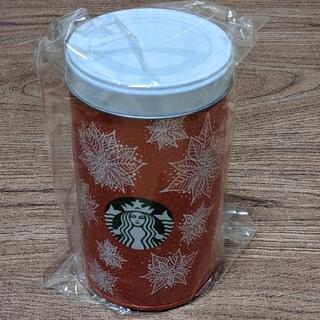Starbucks Coffee - スターバックス 2016クリスマス限定小物入れ