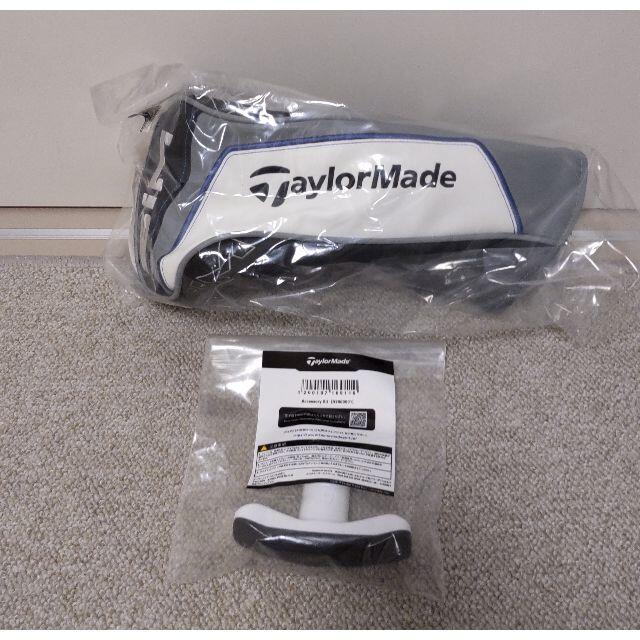 TaylorMade(テーラーメイド)のテーラーメイド SIM MAXドライバー TENSEI BLUE TM50 スポーツ/アウトドアのゴルフ(クラブ)の商品写真