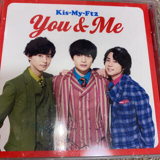 キスマイフットツー(Kis-My-Ft2)のKis-My-Ft2❤️you&me(ポップス/ロック(邦楽))